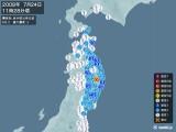 2008年07月24日11時28分頃発生した地震