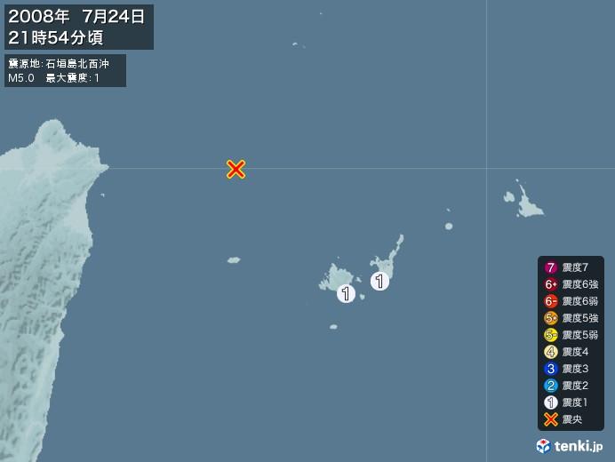 地震情報(2008年07月24日21時54分発生)