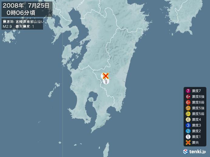 地震情報(2008年07月25日00時06分発生)