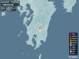 2008年07月25日00時06分頃発生した地震