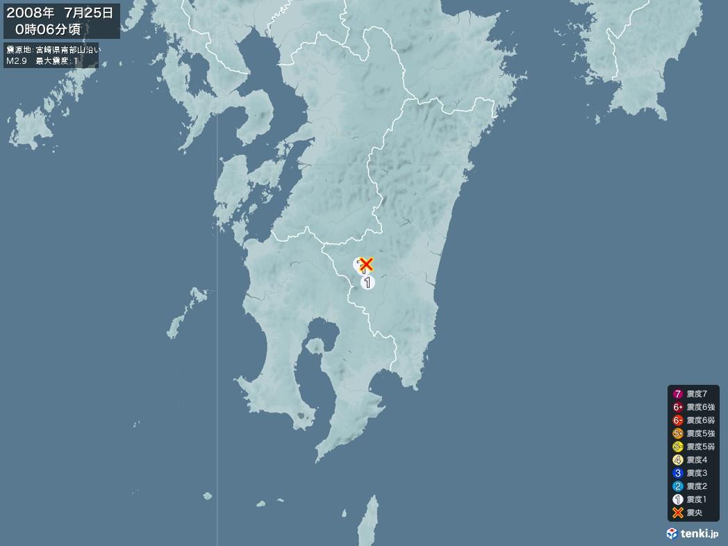 地震情報 2008年07月25日 00時06分頃発生 最大震度:1 震源地:宮崎県南部山沿い(拡大画像)