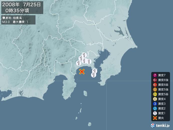 地震情報(2008年07月25日00時35分発生)