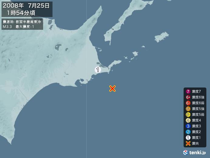 地震情報(2008年07月25日01時54分発生)