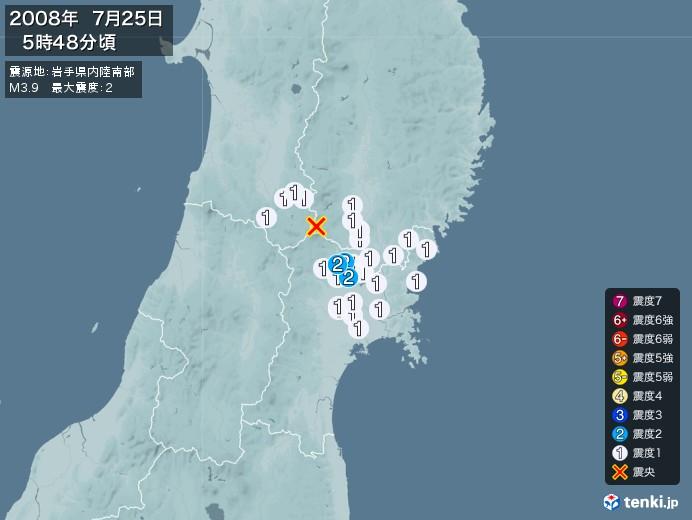 地震情報(2008年07月25日05時48分発生)