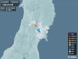 2008年07月25日05時48分頃発生した地震