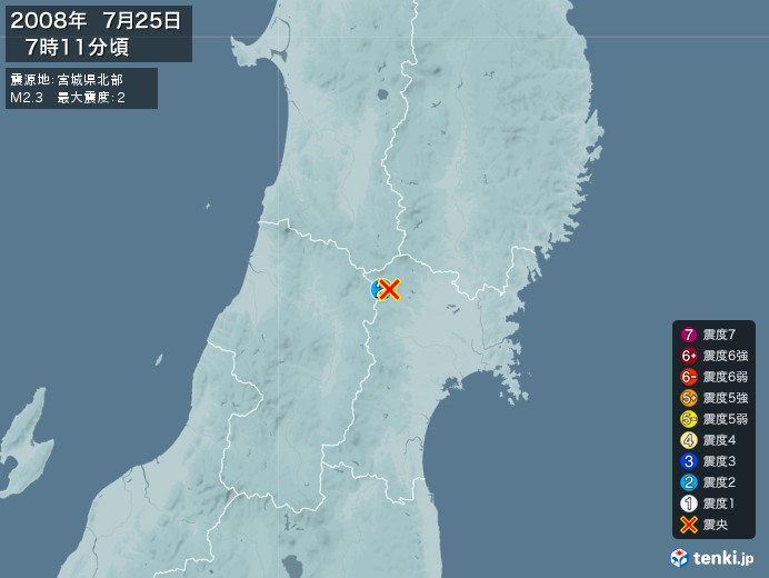 地震情報(2008年07月25日07時11分発生)