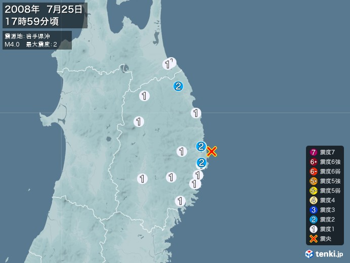 地震情報(2008年07月25日17時59分発生)