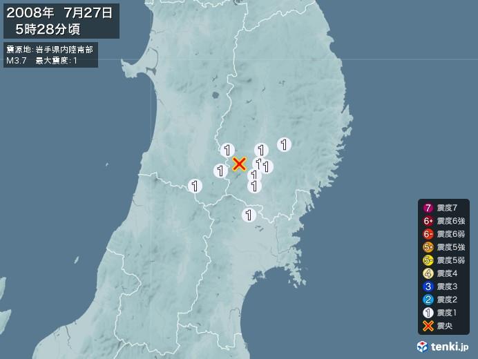 地震情報(2008年07月27日05時28分発生)
