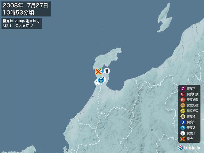 地震情報(2008年07月27日10時53分発生)