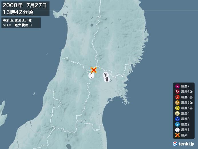 地震情報(2008年07月27日13時42分発生)