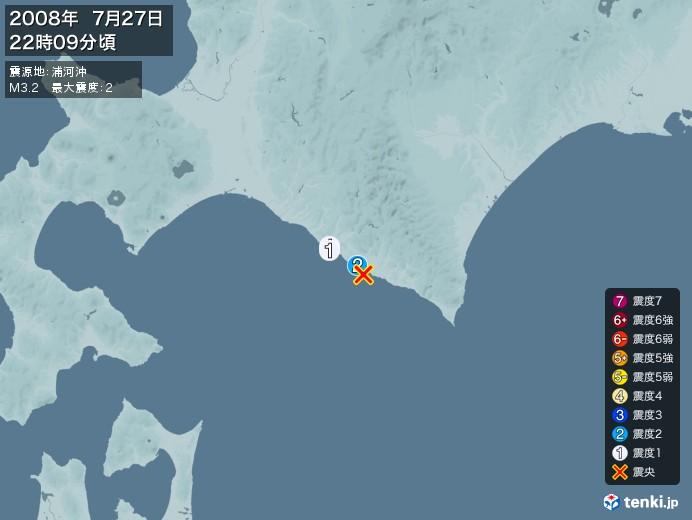 地震情報(2008年07月27日22時09分発生)