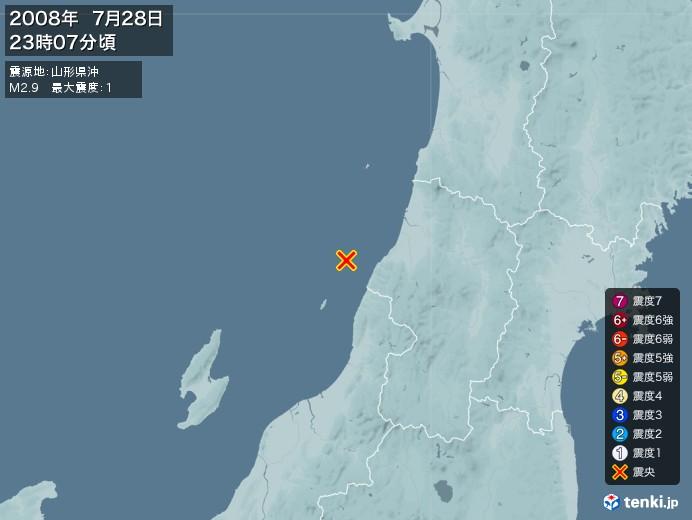 地震情報(2008年07月28日23時07分発生)