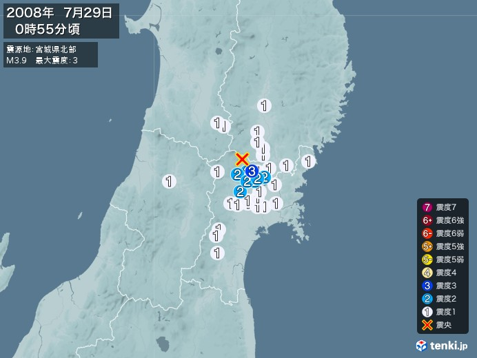 地震情報(2008年07月29日00時55分発生)