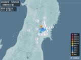2008年07月29日00時55分頃発生した地震