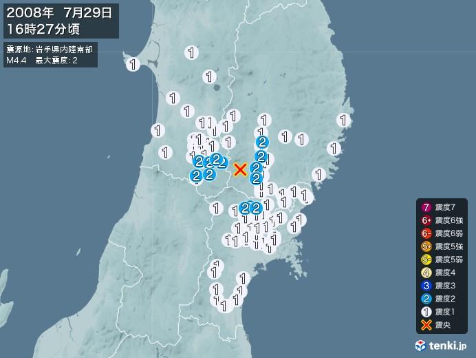 地震情報(2008年07月29日16時27分発生)