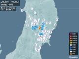 2008年07月29日16時27分頃発生した地震