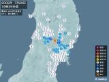 2008年07月29日16時35分頃発生した地震
