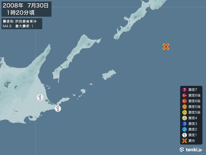 地震情報(2008年07月30日01時20分発生)