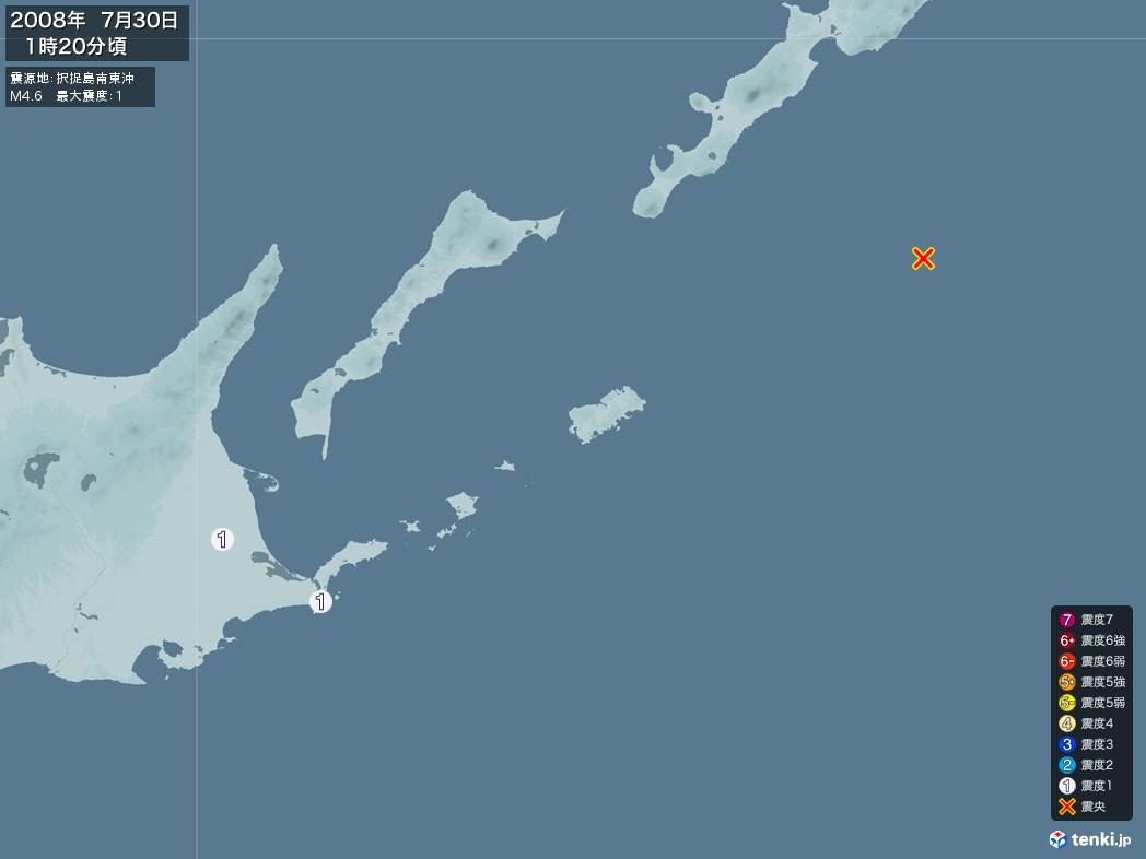 地震情報 2008年07月30日 01時20分頃発生 最大震度:1 震源地:択捉島南東沖(拡大画像)