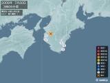 2008年07月30日03時06分頃発生した地震