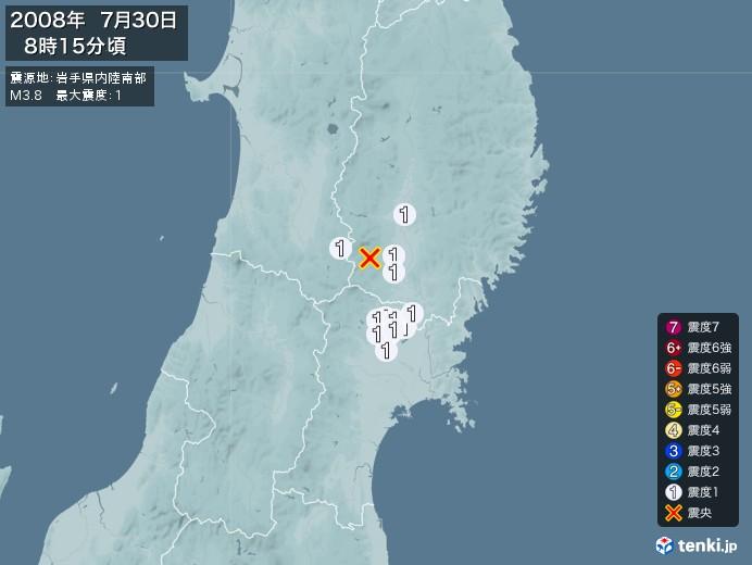 地震情報(2008年07月30日08時15分発生)