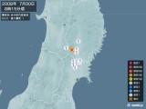 2008年07月30日08時15分頃発生した地震
