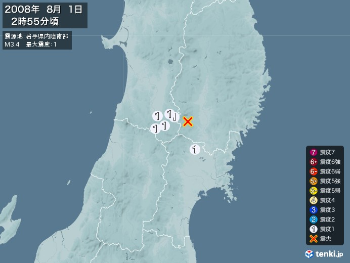 地震情報(2008年08月01日02時55分発生)