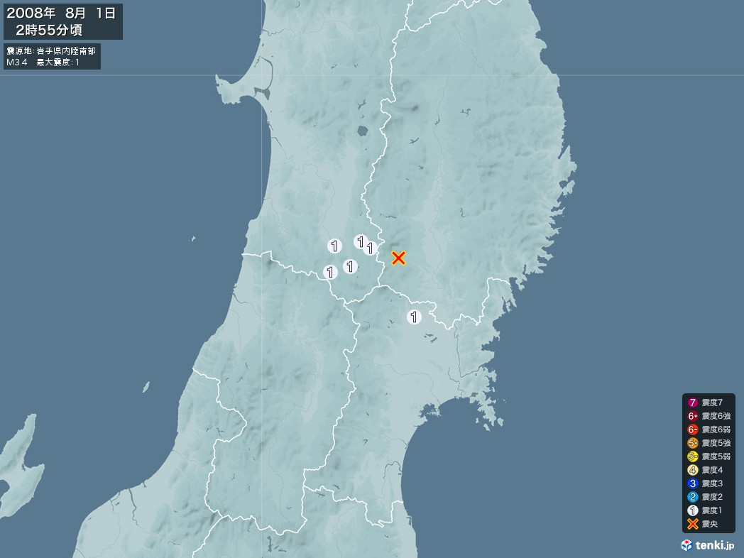 地震情報 2008年08月01日 02時55分頃発生 最大震度:1 震源地:岩手県内陸南部(拡大画像)