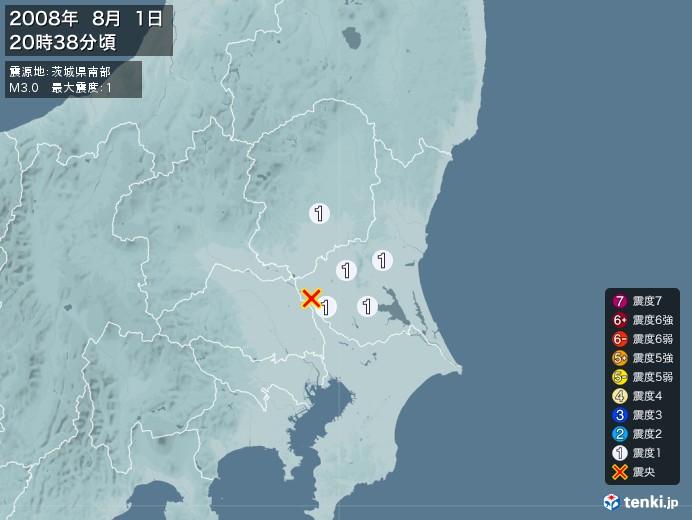 地震情報(2008年08月01日20時38分発生)