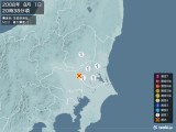 2008年08月01日20時38分頃発生した地震