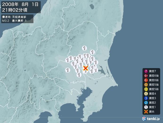 地震情報(2008年08月01日21時02分発生)