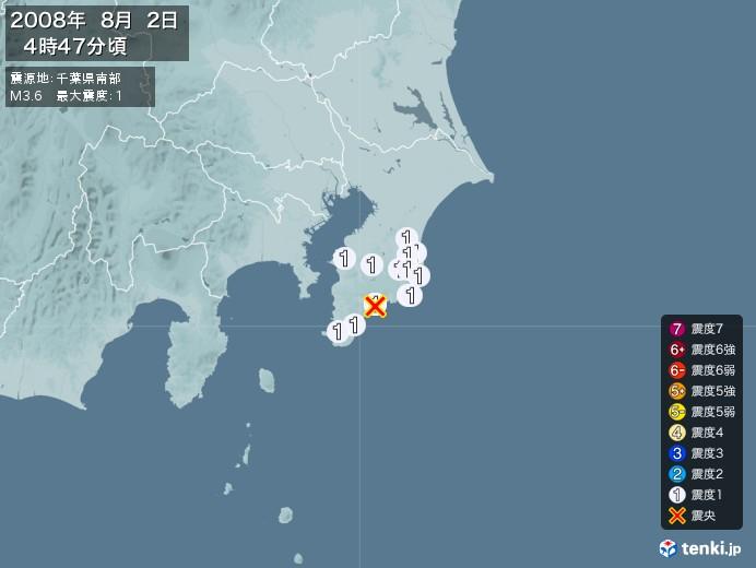 地震情報(2008年08月02日04時47分発生)