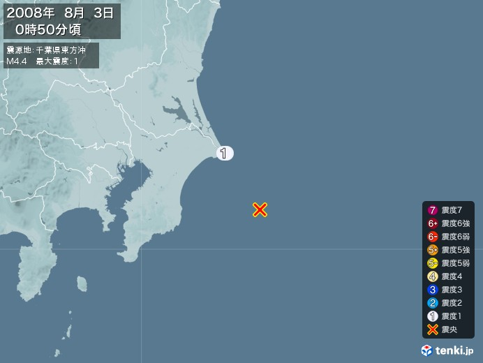 地震情報(2008年08月03日00時50分発生)
