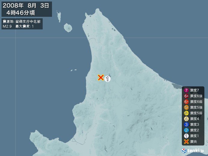 地震情報(2008年08月03日04時46分発生)
