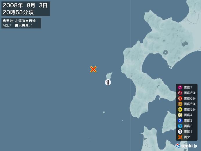 地震情報(2008年08月03日20時55分発生)