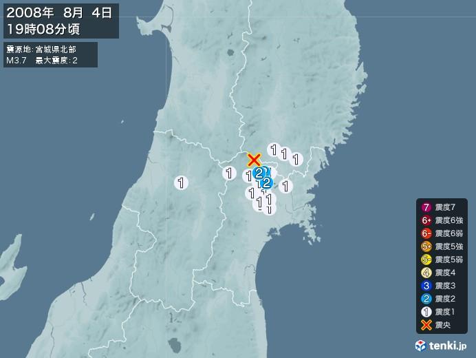 地震情報(2008年08月04日19時08分発生)