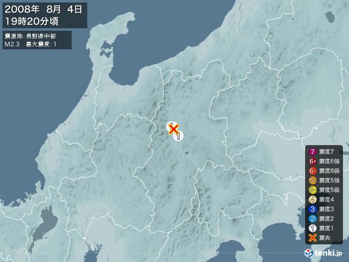 地震情報(2008年08月04日19時20分発生)