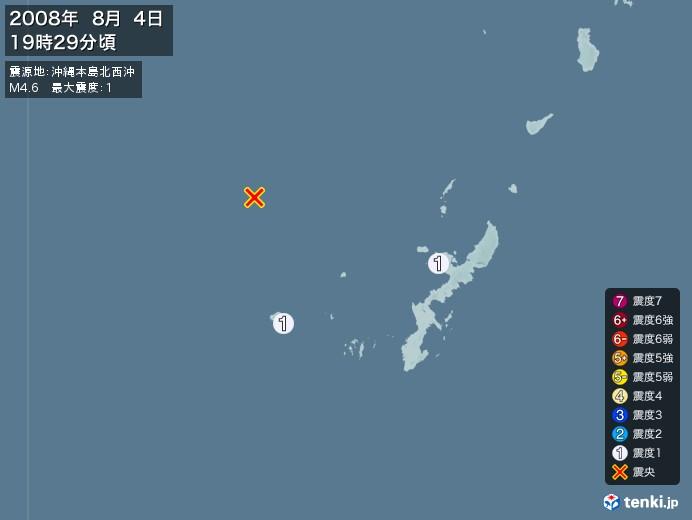 地震情報(2008年08月04日19時29分発生)