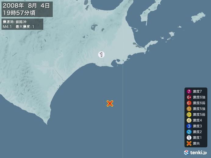 地震情報(2008年08月04日19時57分発生)