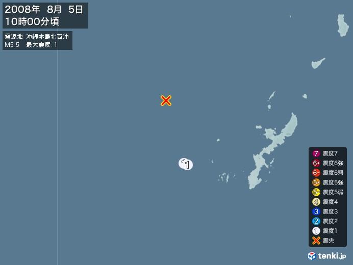 地震情報(2008年08月05日10時00分発生)