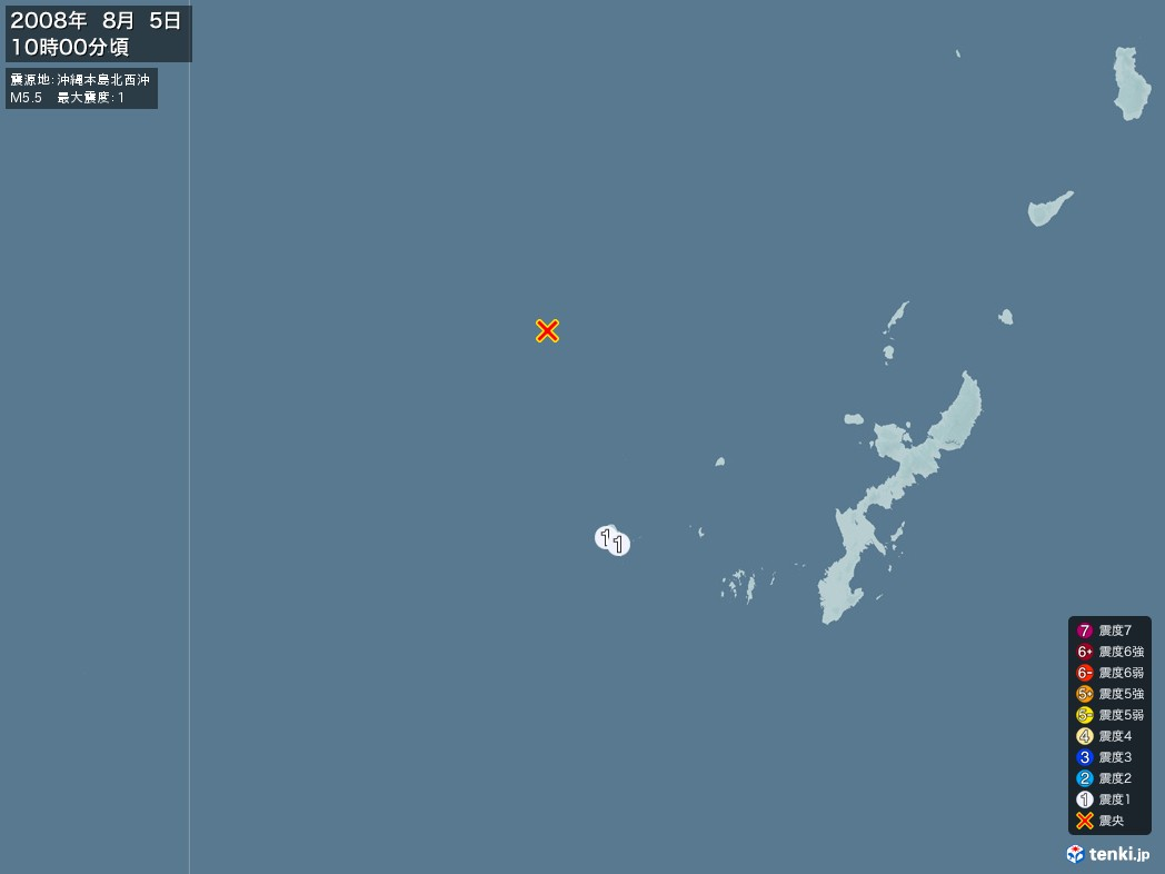 地震情報 2008年08月05日 10時00分頃発生 最大震度:1 震源地:沖縄本島北西沖(拡大画像)