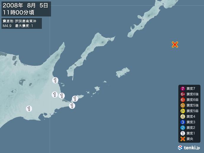 地震情報(2008年08月05日11時00分発生)
