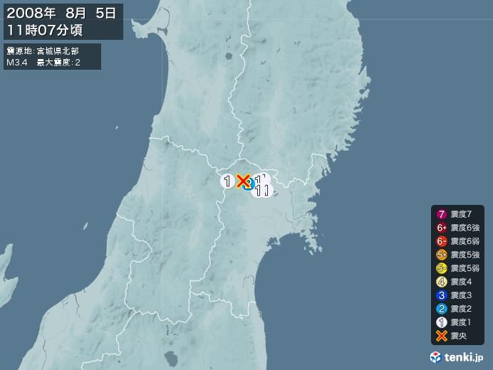 地震情報(2008年08月05日11時07分発生)