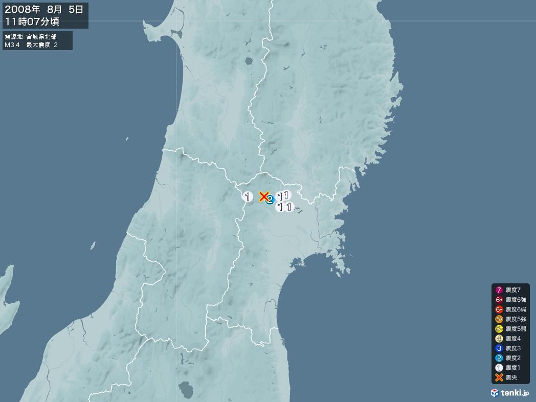 地震情報 2008年08月05日 11時07分頃発生 最大震度:2 震源地:宮城県北部(拡大画像)