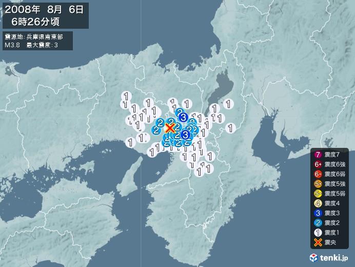 地震情報(2008年08月06日06時26分発生)
