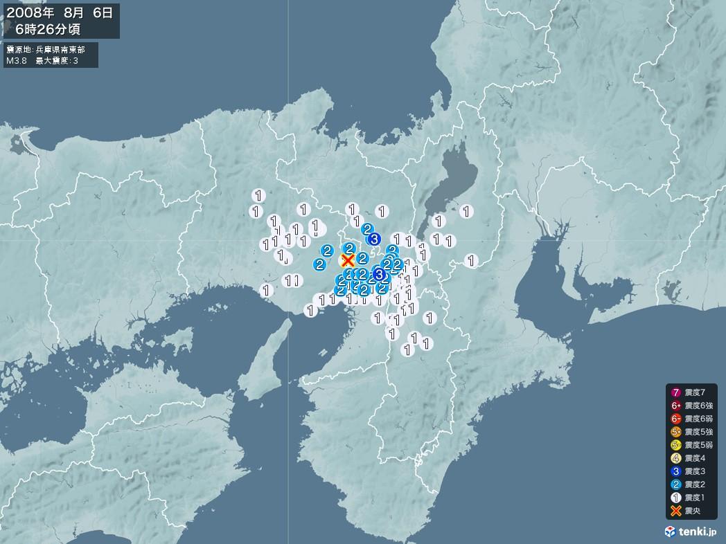 地震情報 2008年08月06日 06時26分頃発生 最大震度:3 震源地:兵庫県南東部(拡大画像)