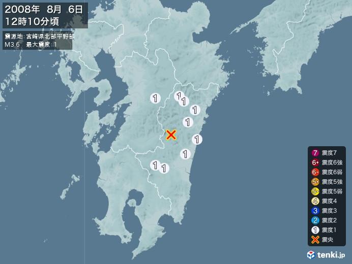 地震情報(2008年08月06日12時10分発生)