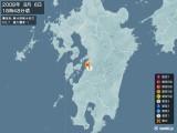 2008年08月06日18時48分頃発生した地震