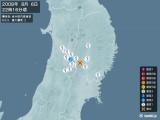 2008年08月06日22時16分頃発生した地震