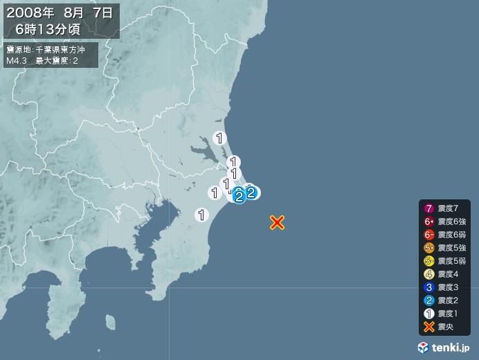 地震情報(2008年08月07日06時13分発生)